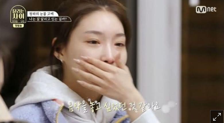 Chungha derrama lágrimas y revela el momento en que casi dejó su carrera musical