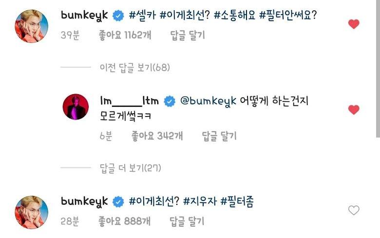 Este fue el comentario de Key de SHINee a Taemin que hizo reír a Shawol