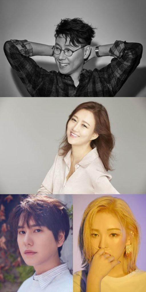 "Wendy de Red Velvet participará en el programa ""Mysterious Record Shop"""