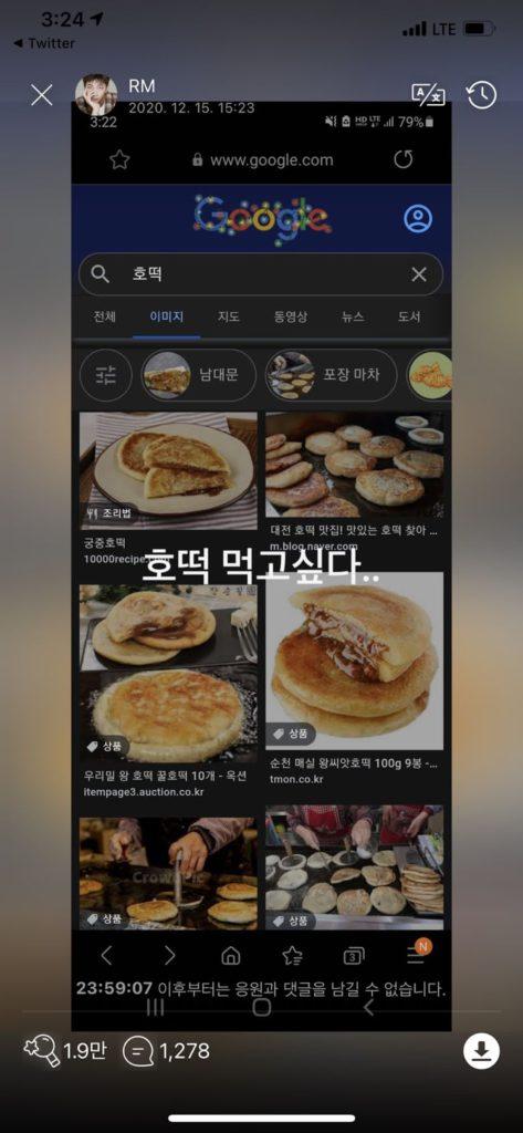 BTS inundó Weverse con mensajes e imágenes sobre hotteok