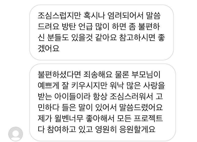 "Fans de BTS piden a Sam Hammington de ""Return of Superman"" que deje de hablar del grupo"