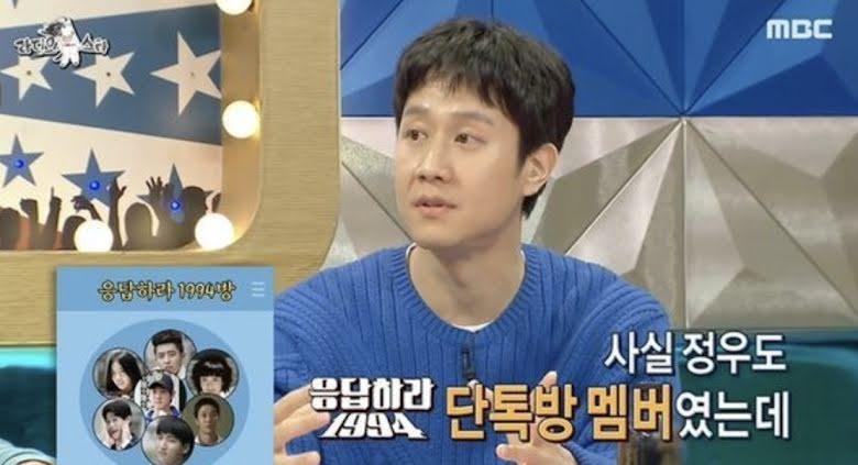 """Jung Woo revela porque no participa en el chat grupal de """"Reply 1994"""""""
