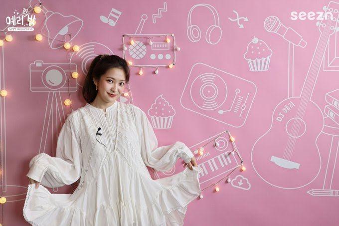 """Yeri de Red Velvet anuncia que """"Yeri's Room"""" ha sido renovada para su segunda temporada"""