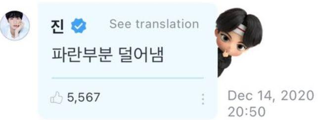 Park Hyun Sik y V de BTS presumen su amistad al burlase uno del otro