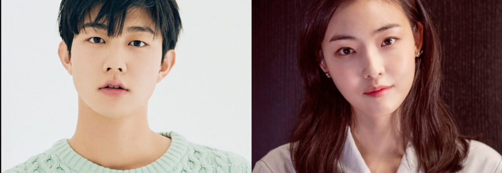 Ki Do Hoon y Jeon So Nee confirmados para el dorama Writing Your Fate