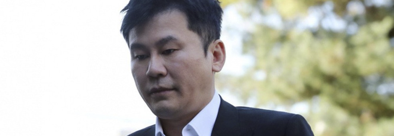 Se confirma multa de 15 millones de wones a Yang Hyun Suk