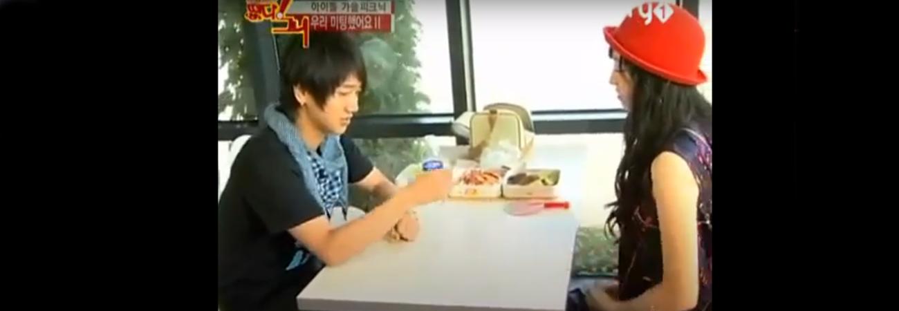 ¿Yesung de SuJu salvó a Goo Hara de Go Young Wook, condenado por agresión sexual?
