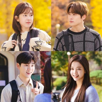 """Drama de Park Hye Soo y Jaehyun de NCT """"Dear.M"""" se estrenará en febrero"""