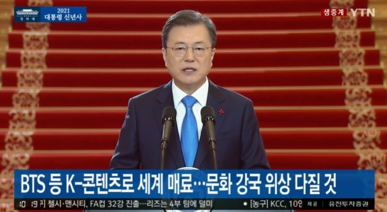 Presidente de Corea del Sur Moon Jae In menciona a BTS y BLACKPINK en discurso de Año Nuevo