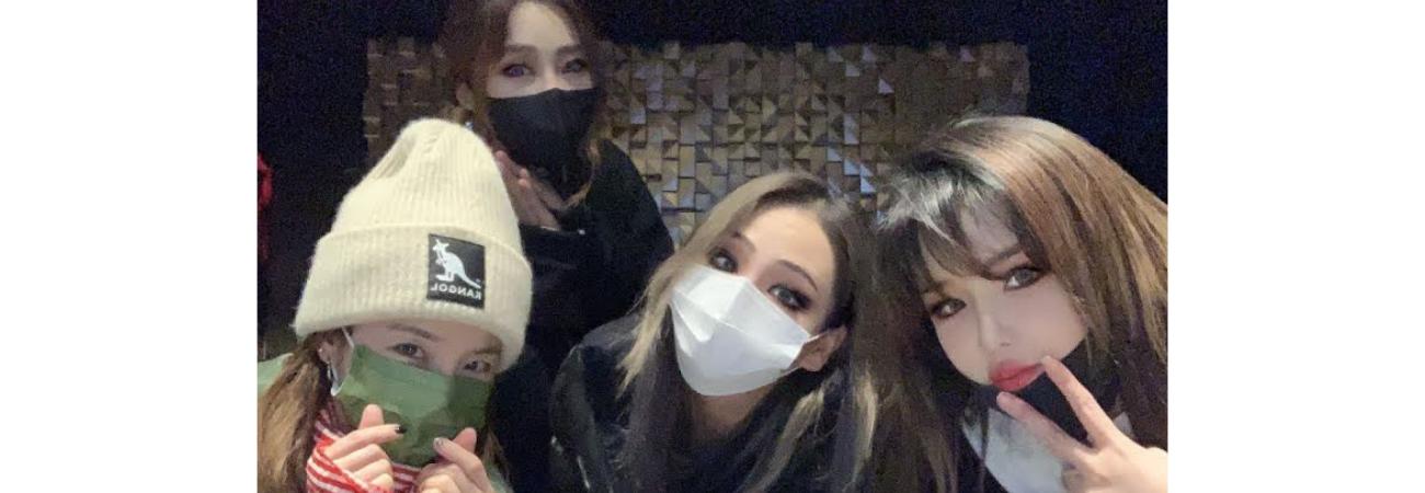 2NE1 se reúne para celebrar el cumpleaños de Minzy