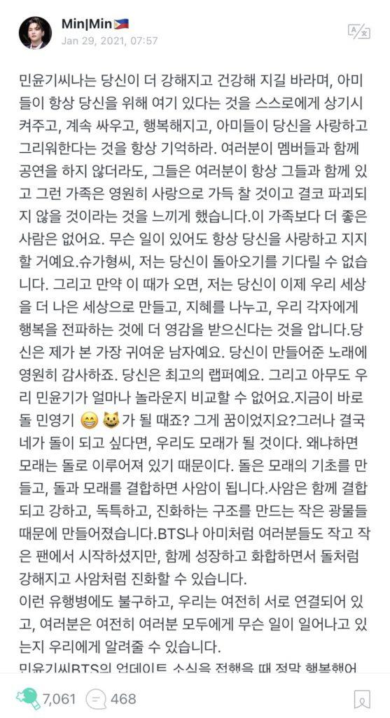 Suga de BTS revela en Weverse que continua en terapia
