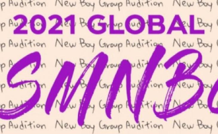 SM Entertainment abre audiciones globales para un nuevo grupo masculino