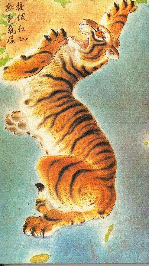 Brave Tiger'