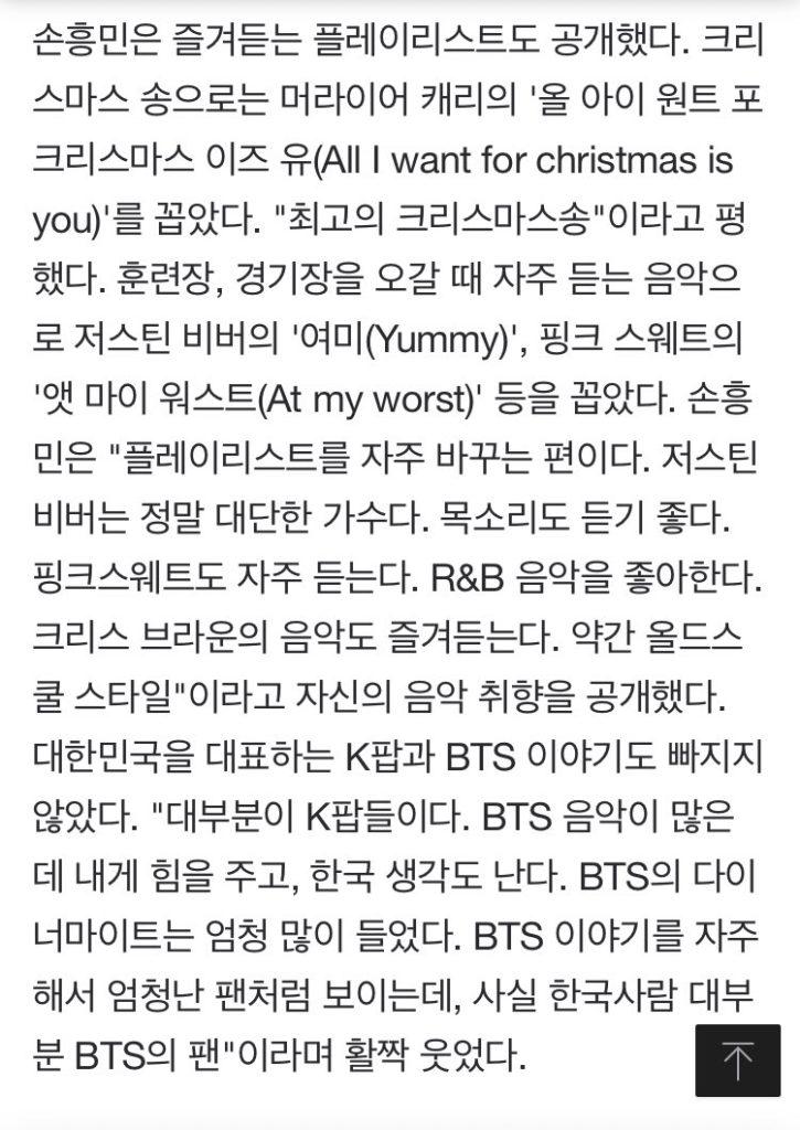 Son Heungmin, futbolista Coreano habla sobre BTS en una entrevista