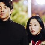 ¿Exceso de amor por Goblin?, podrías padecer el síndrome Duende o Dokkaebi (도깨비)