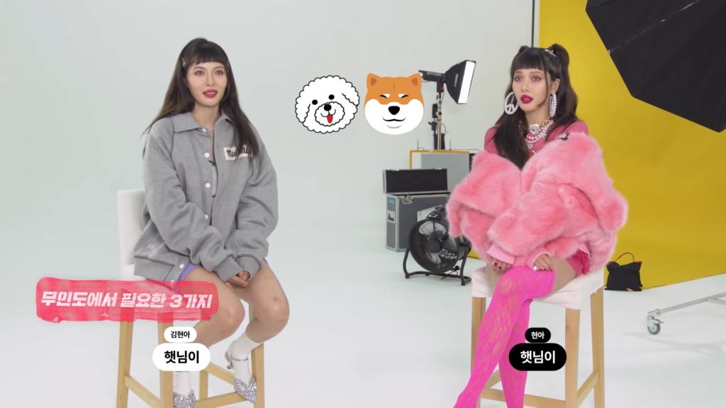 HyunA simula ser dos personas durante entrevista