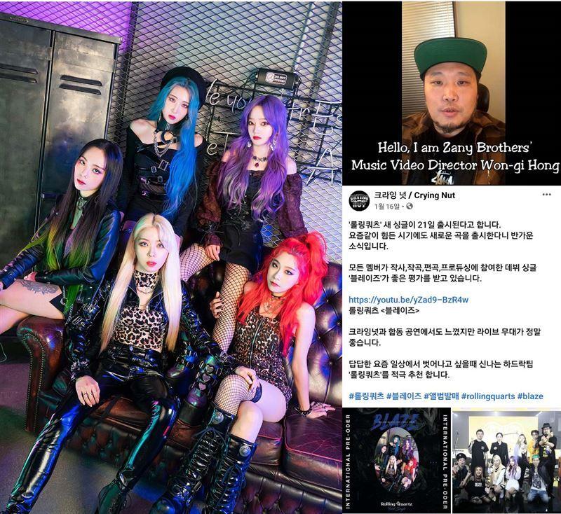 Director de MV de BTS alienta a las personas a escuchar a 'Rolling Quartz' una 'K-Girl Band