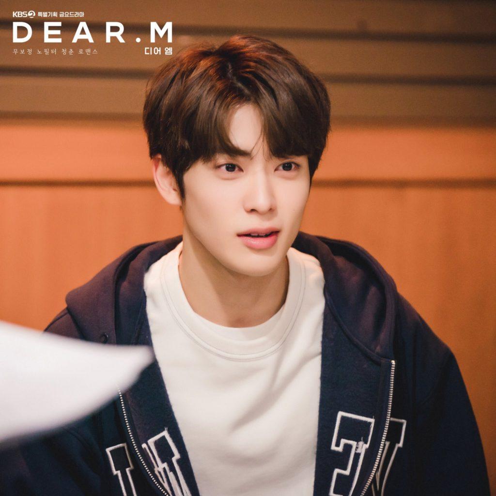 Jaehyun de NCT es un atractivo universitario en el próximo drama 'Dear.M'