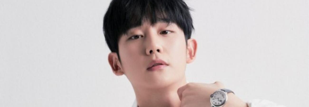 Descubre el tipo ideal de chica de Jung Hae In