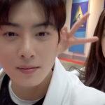Mira como se grabo la cita de Cha Eun Woo y Moon Ga Young de Jiu-Jitsu en True Beauty