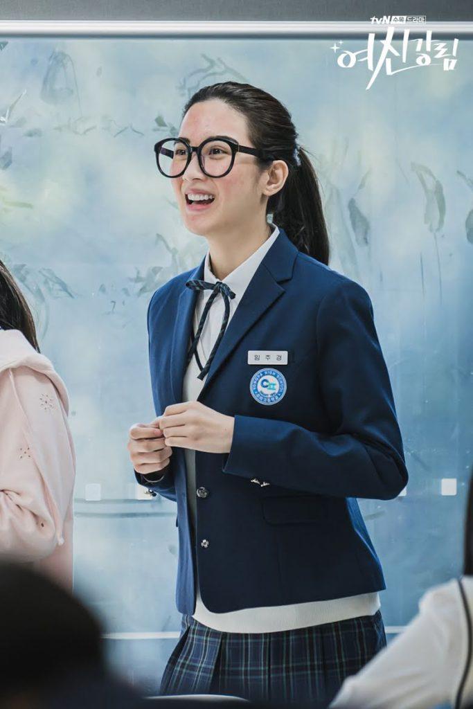 Moon Ga Young revela el tiempo convertirse en Lim Jukyung de True Beauty