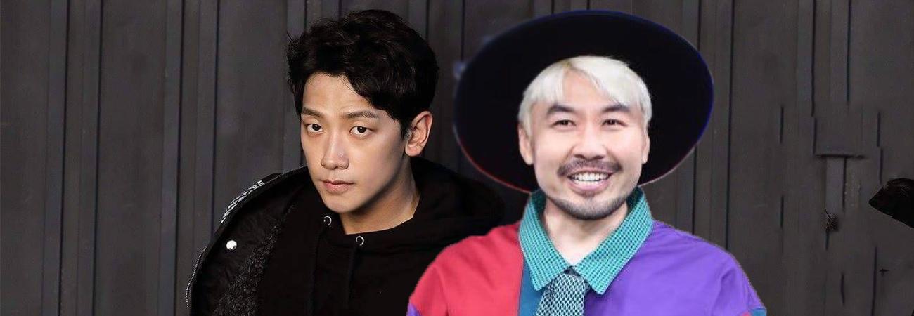 Rain y el MC Noh Hong Chul protagonizaran un programa de Netflix