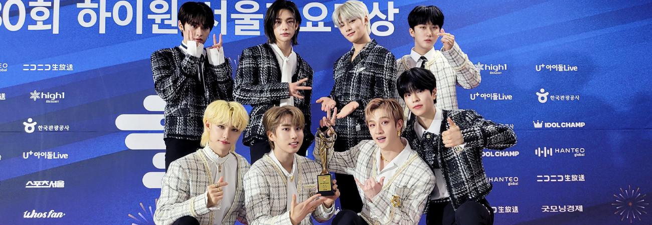 STRAY KIDS gana su primer Bonsang en Seoul Music Awards