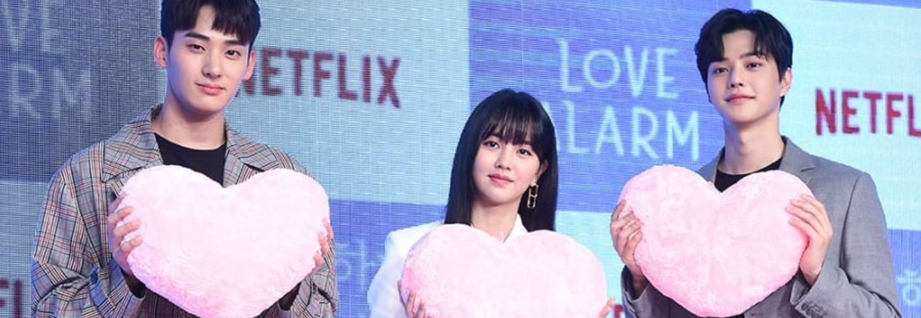 Se revela nuevos rumores sobre Love Alarm segunda temporada