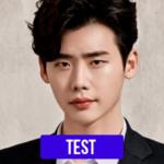 TEST: Lee Jong Suk y tú, ¿Amigos, novios o nada?