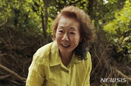 Revista Variety predice nominación de la actriz Yoon Yeo Jung para los Oscar