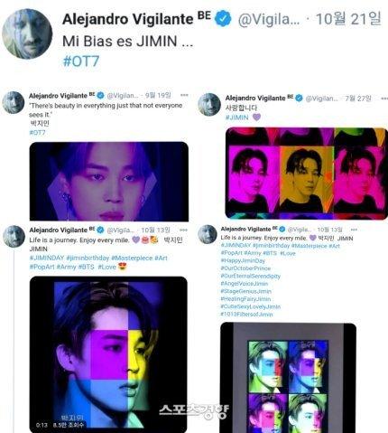 Jimin de BTS es la 'musa' que inspira a muchos artistas alrededor del mundo