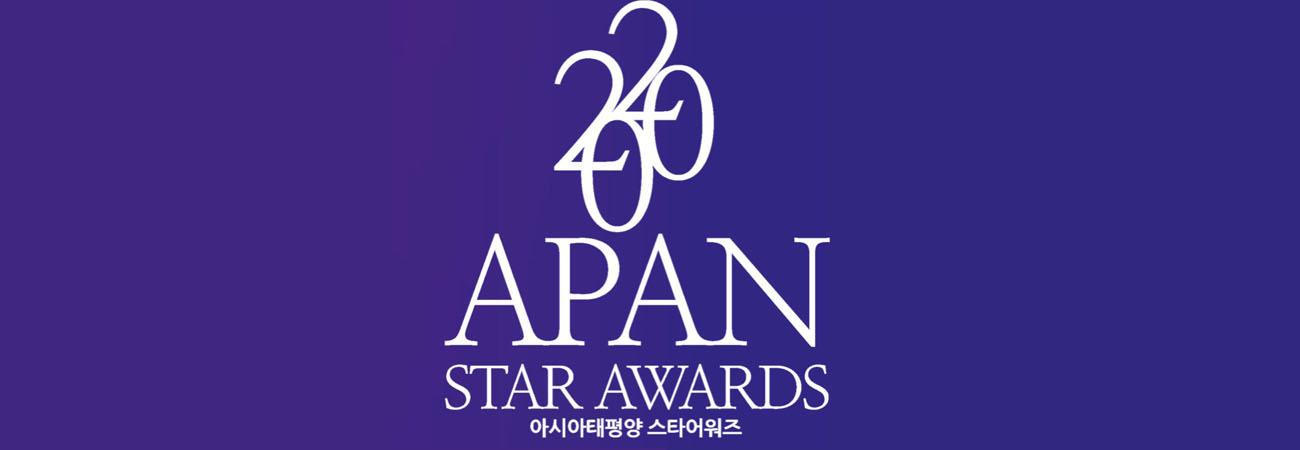 Conoce a los ganadores de los APAN Star Awards 2020
