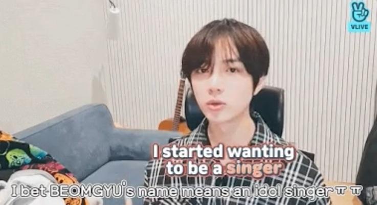 Beomgyu de TXT confiesa que convertirse en ídolo no era su sueño cuando era niño