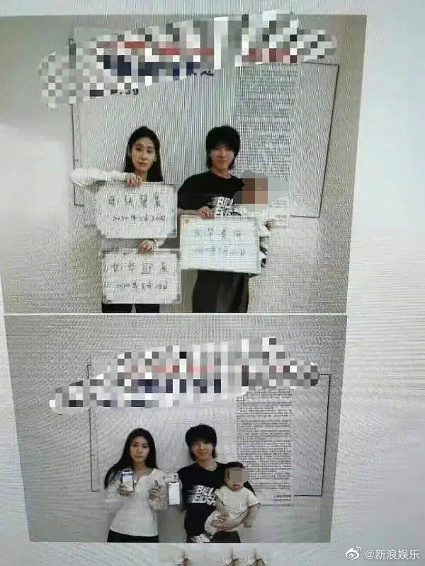 Ex integrante de Sunny Days confiesa que tiene una hija con la estrella china Hua Chenyu