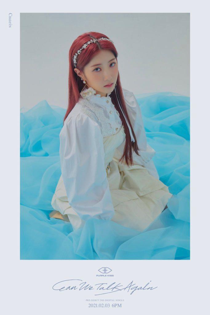 Ireh, Chaein & Swan de Purple K!ss revelan fotos conceptuales para 'Can We Talk Again'