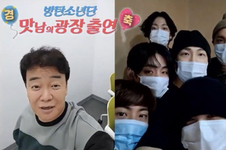 """BTS colaborara con el chef Baek Jong Won en """"Run BTS!"""""""