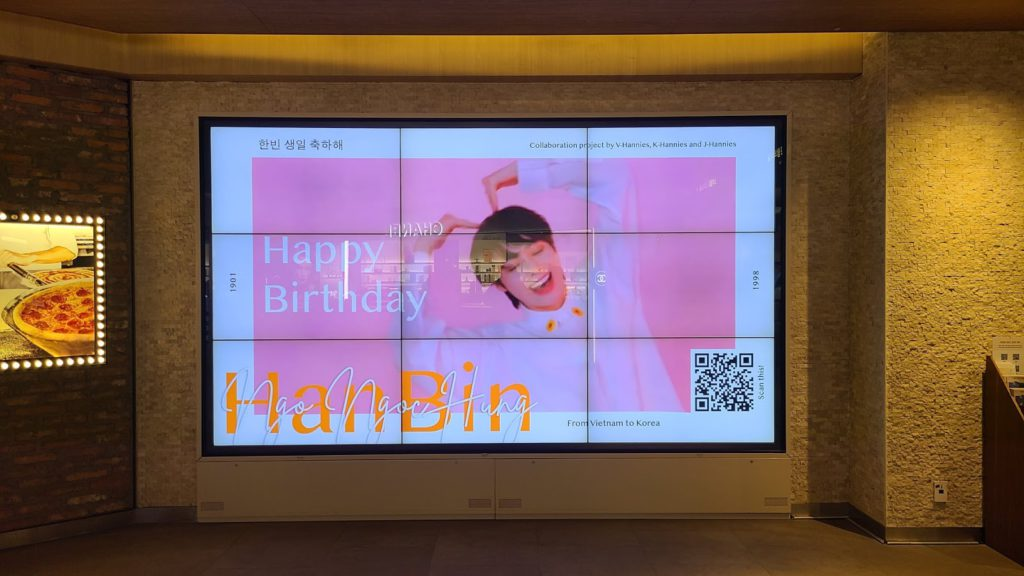 Fans globales de Hanbin, ex concursante de 'I-LAND' celebran su cumpleaños con diversos anuncios publicitarios