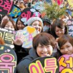 ¿A todos los coreanos les gusta el Kpop?