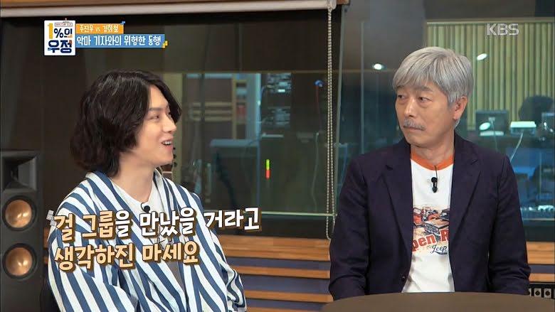 Heechul de Super Junior revela las celebridades femeninas con las que ha tenido relaciones