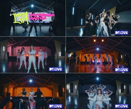 """ITZY presenta el video de práctica de baile de """"Wannabe"""" y """"Not Shy"""" para MTV"""