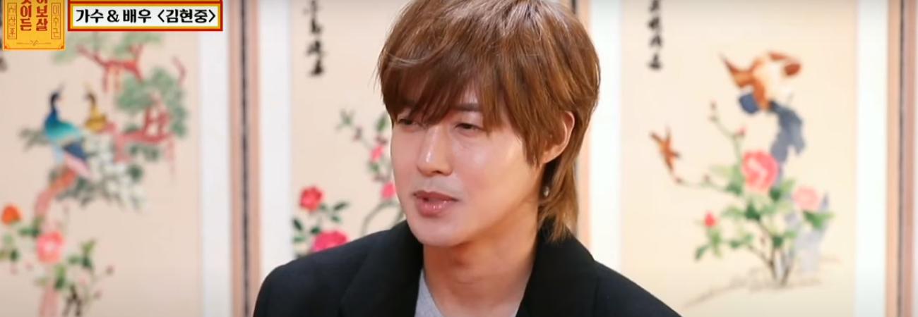 Kim Hyun Joong habla por primera vez sobre sus sentimientos tras la lucha legal contra su ex novia