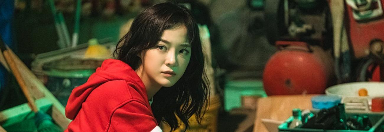 Kim Se Jeong revela lo que más le gusta de 'The Uncanny Counter'