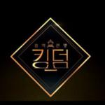 'Kingdom' de Mnet iniciará sus emisiones en abril