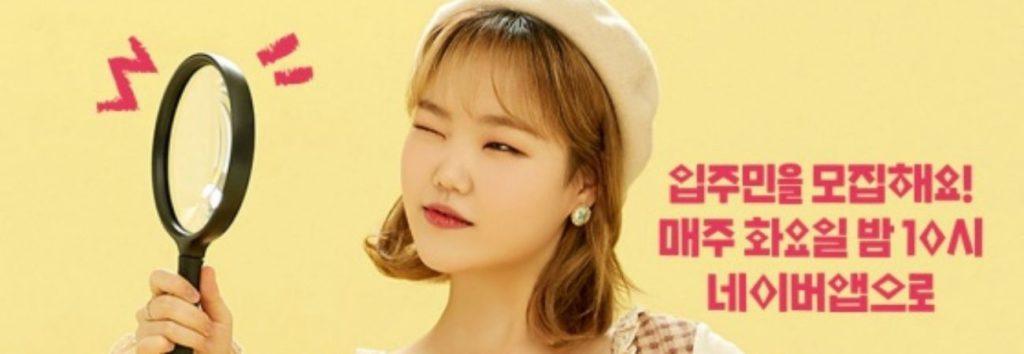 Lee Suhyun de AKMU tendrá un programa propio en Naver Now