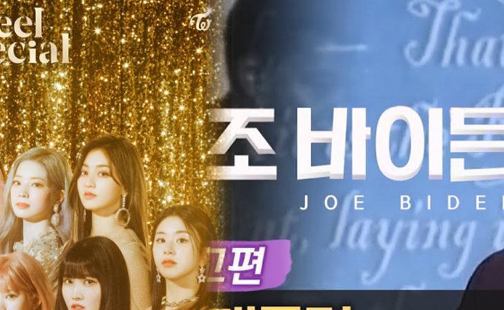 'Documentales especiales de MBC' revela por qué Feel Special de TWICE se relaciona con la campaña Joe Biden
