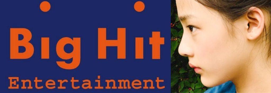 Esta aprendiz podría ser la única integrante confirmada del nuevo grupo de Big Hit y Source Music