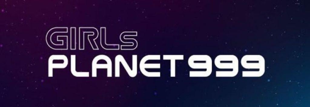 """Mnet presenta el proyecto global """"Girls Planet 999"""" que busca formar un nuevo grupo femenino"""