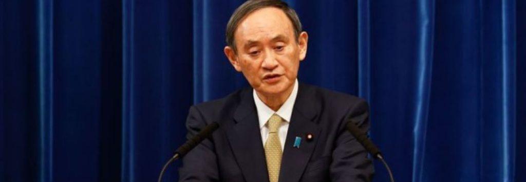 Japón amplia estado de emergencia por COVID-19 y endurece restricciones fronterizas