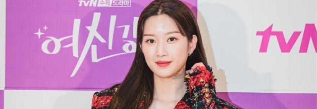 """Moon Ga Young en conversaciones para protagonizar """"Link"""" junto a Kim Seon Ho"""
