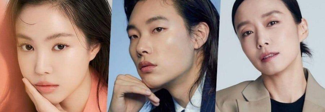 Naeun de Apink se une a Ryu Jun Yeol y Jeon Do Yeon para el nuevo drama